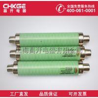 XRNT1-12/150-200A高分段能力熔断器 高压熔断88*360
