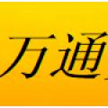 广东万通防静电包装材料