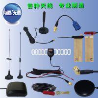 收音机天线 ATSC有源天线 ISDB-T车载收音机天线厂家正品保证