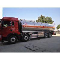 重汽豪沃29方SLS5320GYYZ4A油罐车,柴油介质上户20吨