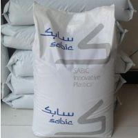 供应PC 沙伯基础创新塑料 耐寒-40度 EXL9330-WH9G022