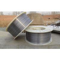 现货大量供应ERCuNi镍基焊丝
