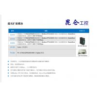 供应昆仑PLC开关量DI/DO扩展模块