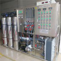 化工实验专用超纯水设备 采用EDI技术打造不锈钢玻璃钢找晨兴