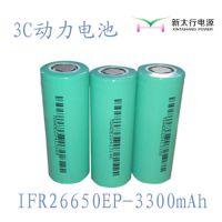 磷酸铁锂电芯_圆柱电池_26650圆柱_动力系统专用_3300mAh锂电池