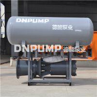 QZB轴流泵_漂浮式安装_大流量_非泵站式临时用泵