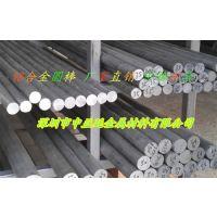 氧化铝板 拉丝铝棒 超粗7A33铝管市场价格