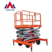 供应内蒙古移动式剪叉平台 电动液压剪叉式平台升高9米