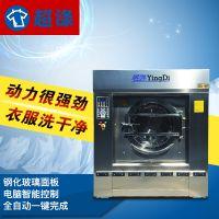 广州超涤洗涤机械厂家 XGQ-100F全自动工业洗衣机 大型洗衣脱水机