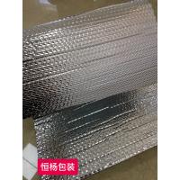 厂家直销双面铝膜复气泡膜 抗震隔热气泡膜