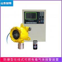 溴素泄漏检测报警器,预防有毒性气体浓度超标探测器