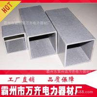 玻璃钢(FRP)复合材料绝缘横担