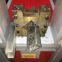 供应精诚方管冲断机器 铁管切断模具 镀锌管下料设备厂家