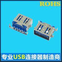 反向USB 3.0沉板90度母座 大电流 HUB-3.0AF 广泛用于医疗器械USB3.0 A母
