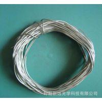 铝丝 高纯铝丝 铝圈 光学镀膜材料 真空镀膜材料 化学纯 圆形横截面