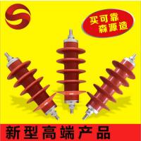 复合氧化锌避雷器/可卸式避雷器