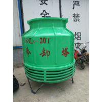 玻璃钢冷却塔 圆形逆流凉水塔 工业型冷却塔30T