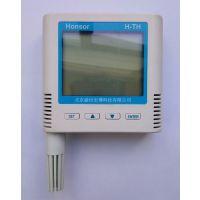 RJ45网口数字式温湿度传感器