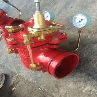 200X 沟槽型减压阀 先导式减压阀卡箍减压阀球墨铸铁