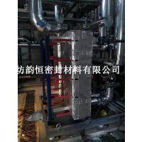 A级防火型可拆卸换热器保温套,硅钛合金布型的保温隔热夹套