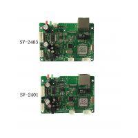 锐通达IP停车场对讲语音模块SV-2403可接2*15W 4~8 Ω 播放器