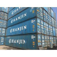 上海勤博大量出售HANJIN40HC二手集装箱