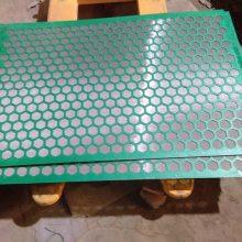 700*1150mm平板型振动筛布厂@15512686189@盐城平板型振动筛布厂家