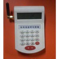 西安速立电子 超市15寸叫号机 16按键呼叫器 SL-hj16C硅胶材质
