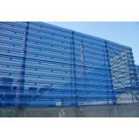 十堰市供应三峰防风抑尘网 挡风墙 可做基础和钢结构支护 工程预算 圆孔镀锌板