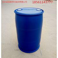 200公斤塑料桶200kg化工塑料桶