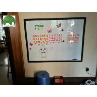 磁善家创意儿童墙贴可擦写儿童涂鸦墙