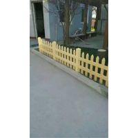 吉林省长春仿木栅栏 水泥仿木护栏量大从优