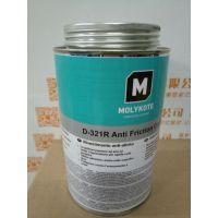 道康宁摩力克MOLYKOTE FS-3451 Grease氟硅酮润滑脂