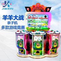 北京市伽信大型游戏机亲子乐园拍拍乐游戏机投币机