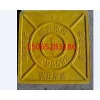 茂中 电力电缆标志砖 国家电网警示砖 通信光缆标示砖