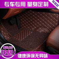 澳源 吉利远景SUV脚垫 远景X6全包围丝圈汽车脚垫防水地毯改装装饰专用 吉利