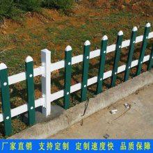 佛山城市建设锌钢围栏厂家 热镀锌景区外围栏杆 佛山南海市政绿化带隔离栅防护栏