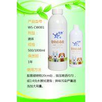 宠物专用除臭、杀菌灭毒-二氧化氯消毒液