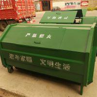 3立方车厢可卸式垃圾箱生产厂家批发