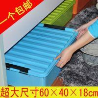 居家衣服整理箱长方形带盖床底塑料收纳箱家用大号密封储物收纳盒