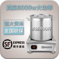 逸臣商用大功率电磁炉5000w平面台式饭店食堂电炉灶6000w电磁灶