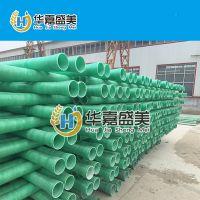 供应农田灌溉管道玻璃钢水利扬程管