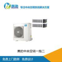 美的一拖二变频一级能效多联风管机MDS-H80W(E1)_美的中央空调价格表