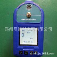 甲醛检测仪工业场所检测HCHO浓度检测仪手持式有毒气体探测报警器
