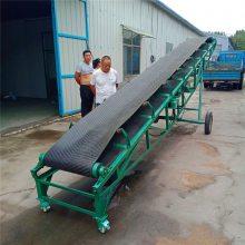 宏瑞创新袋装化肥装卸皮带输送机型号 新一代输送机自动化设备