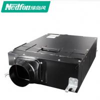厂家供应绿岛风(Nedfon)超薄除霾新风机(DGT10-24H)