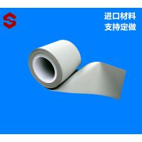 富士硅胶皮热压硅胶缓冲垫