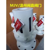 QHF-50/65/QHF80/100/QHF125/150/qh200/QHF250矿用风包释压阀