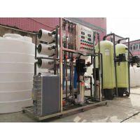 大中型纯水设备选择深圳世骏纯水科技产品质量可靠服务周到 一直备受青睐有口皆碑