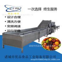 厂家特惠 304不锈钢红薯清洗机 去皮机 新型气泡清洗机